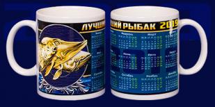 Подарочная кружка Лучшему рыбаку с календариком 2019