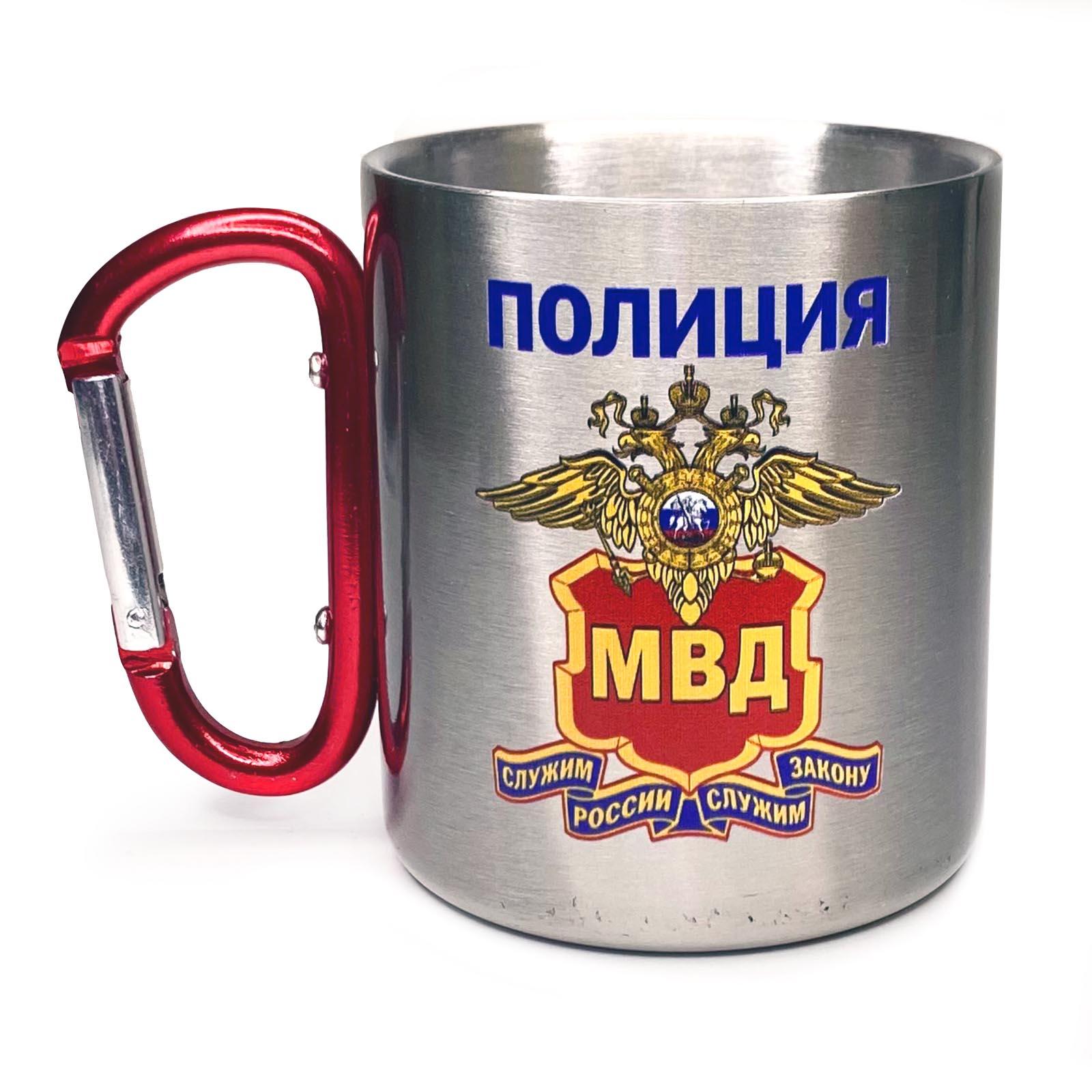 Подарочная кружка сотруднику МВД Полиция