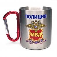 Подарочная кружка с дужкой-карабином сотруднику МВД Полиция