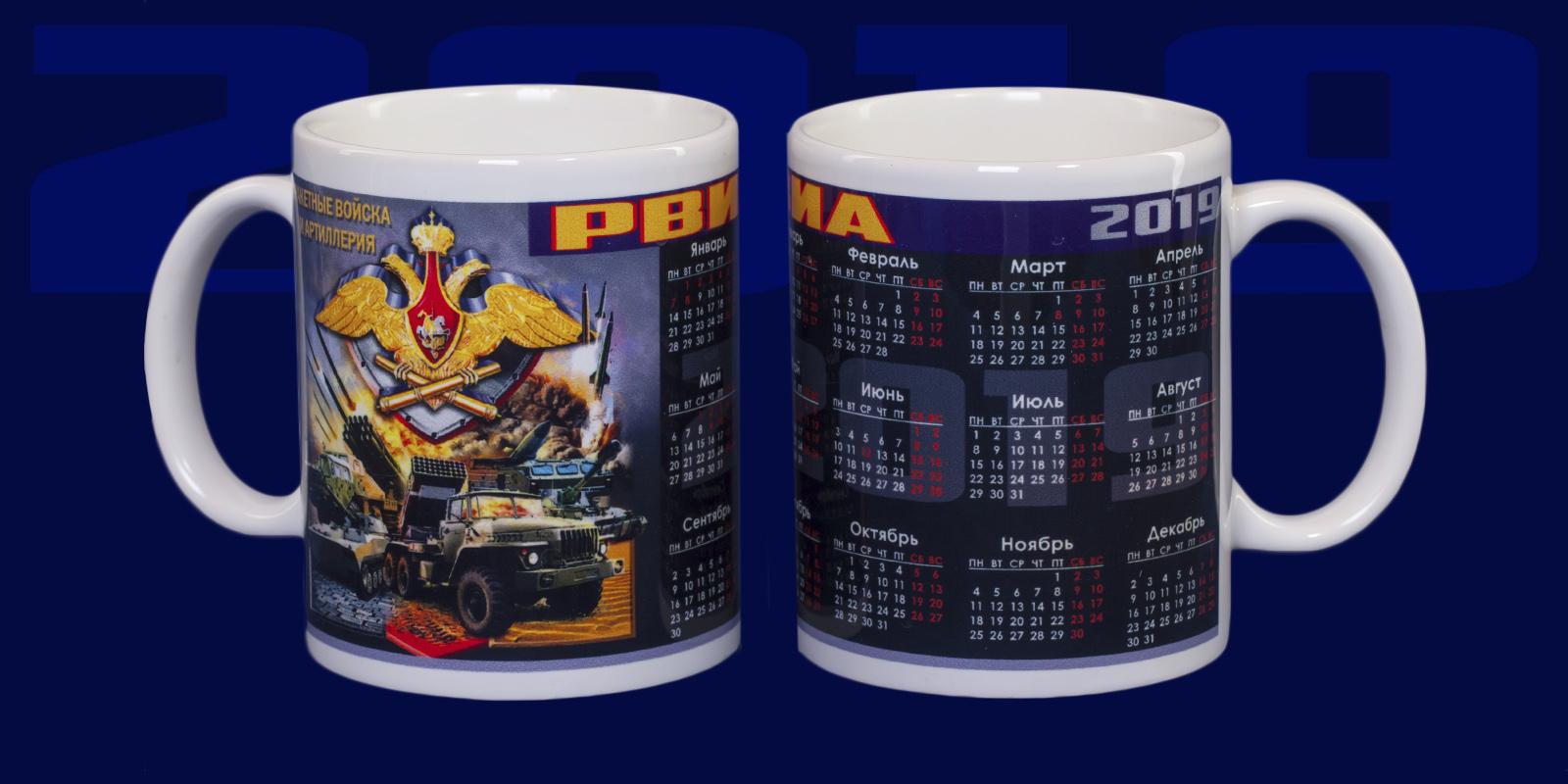 Подарочная кружка с календариком РВиА (2019 год)