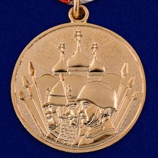 """Подарочная медаль """"23 февраля"""" в наградной коробке по лучшей цене"""