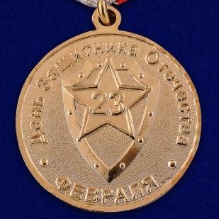 """Купить медаль """"23 февраля"""" в наградной коробке"""