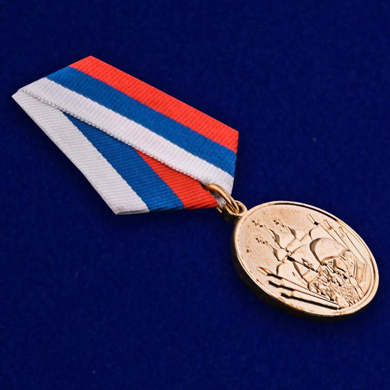 """Подарочная медаль """"23 февраля"""" в наградной коробке от Военпро"""