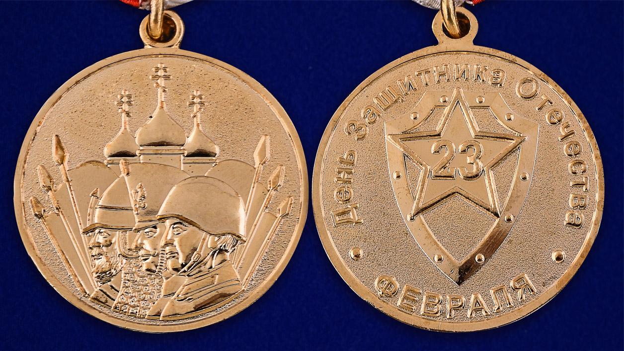 """Подарочная медаль """"23 февраля"""" в наградной коробке - аверс и реверс"""