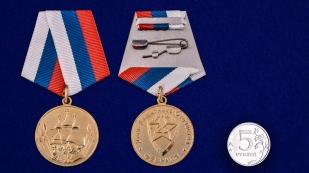 """Заказать медаль """"23 февраля"""" в наградной коробке"""