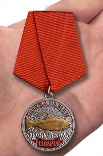 Подарочная медаль рыбаку Чавыча - на ладони