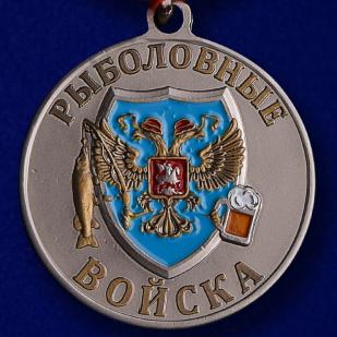 Подарочная медаль рыбаку Чавыча