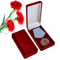 """Подарочная медаль рыбаку """"Палтус"""""""