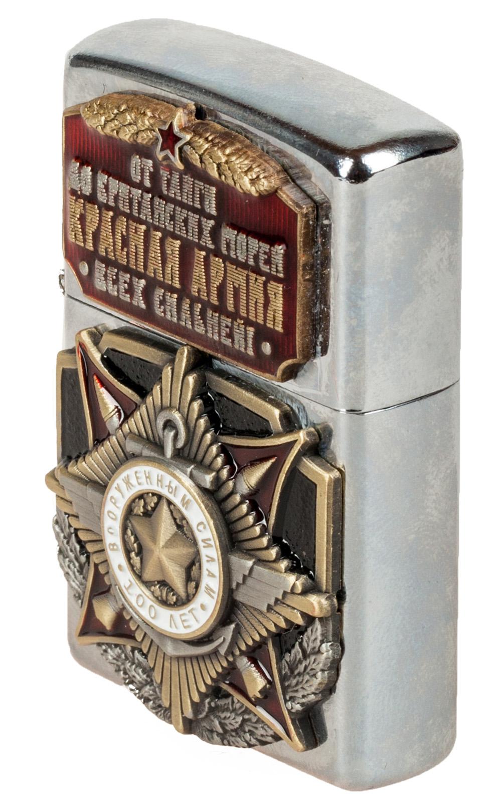 """Подарочная зажигалка """"100 лет Вооруженным силам"""""""