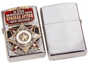 """Подарочная зажигалка """"100 лет Вооруженным силам"""" с доставкой"""