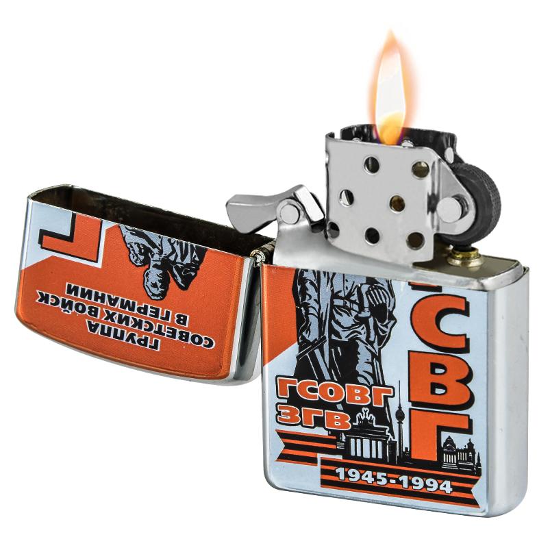 Подарочная зажигалка ГСВГ (бензиновая)
