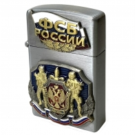 Подарочная зажигалка ФСБ от Военпро