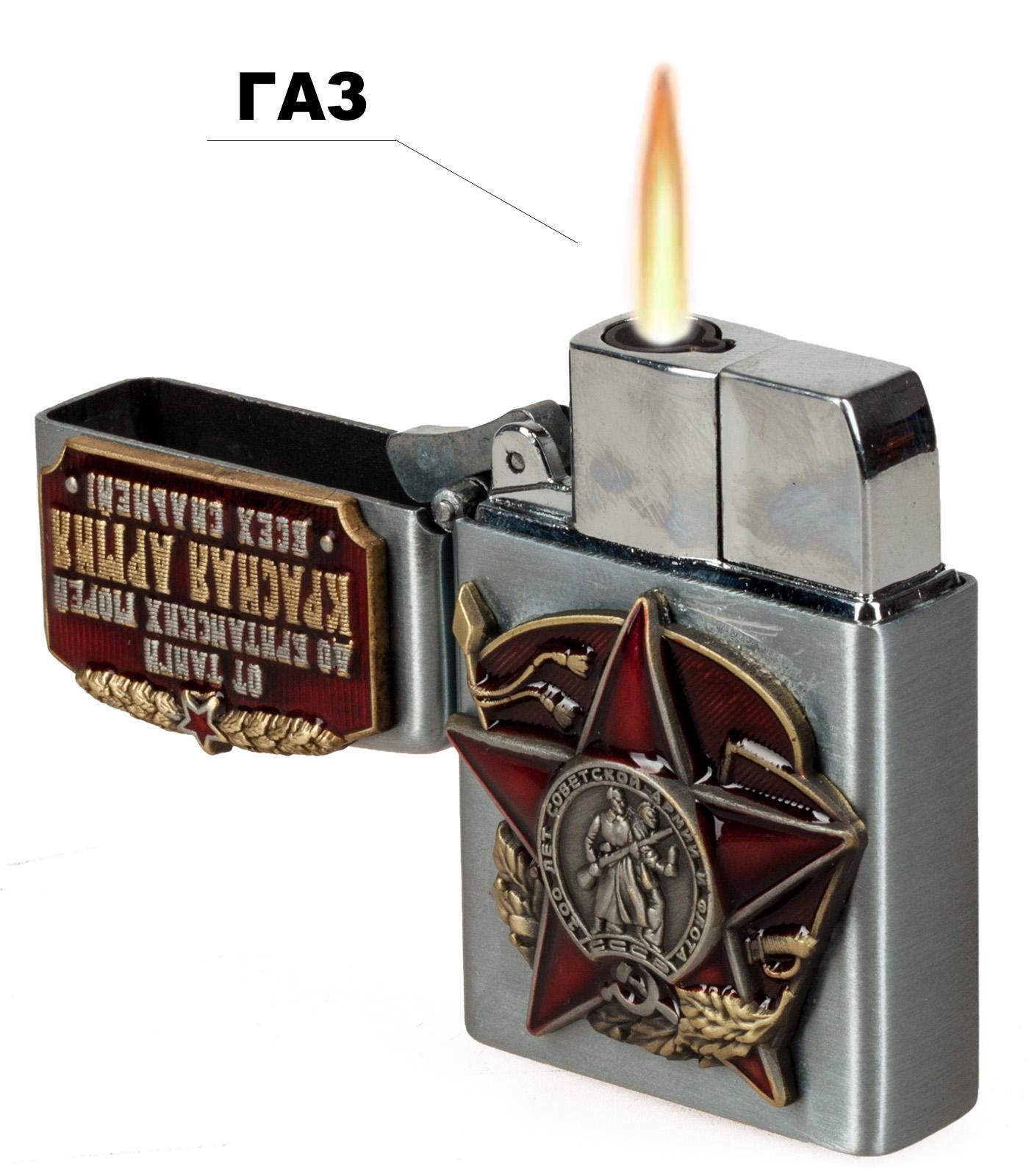 Купить подарочную зажигалку к 100-летию Советской Армии и Флота