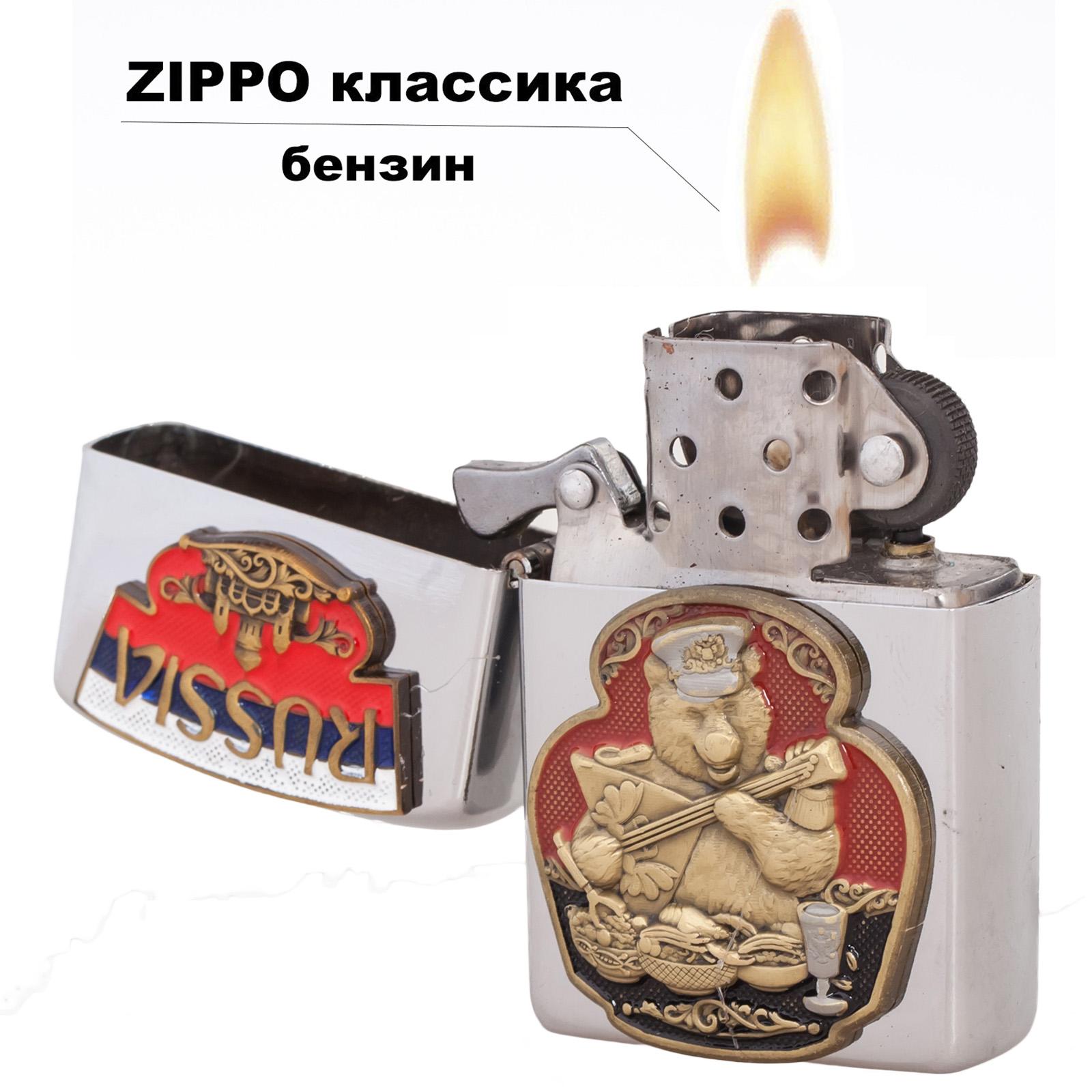 Бензиновые зажигалки со скидками в Москве