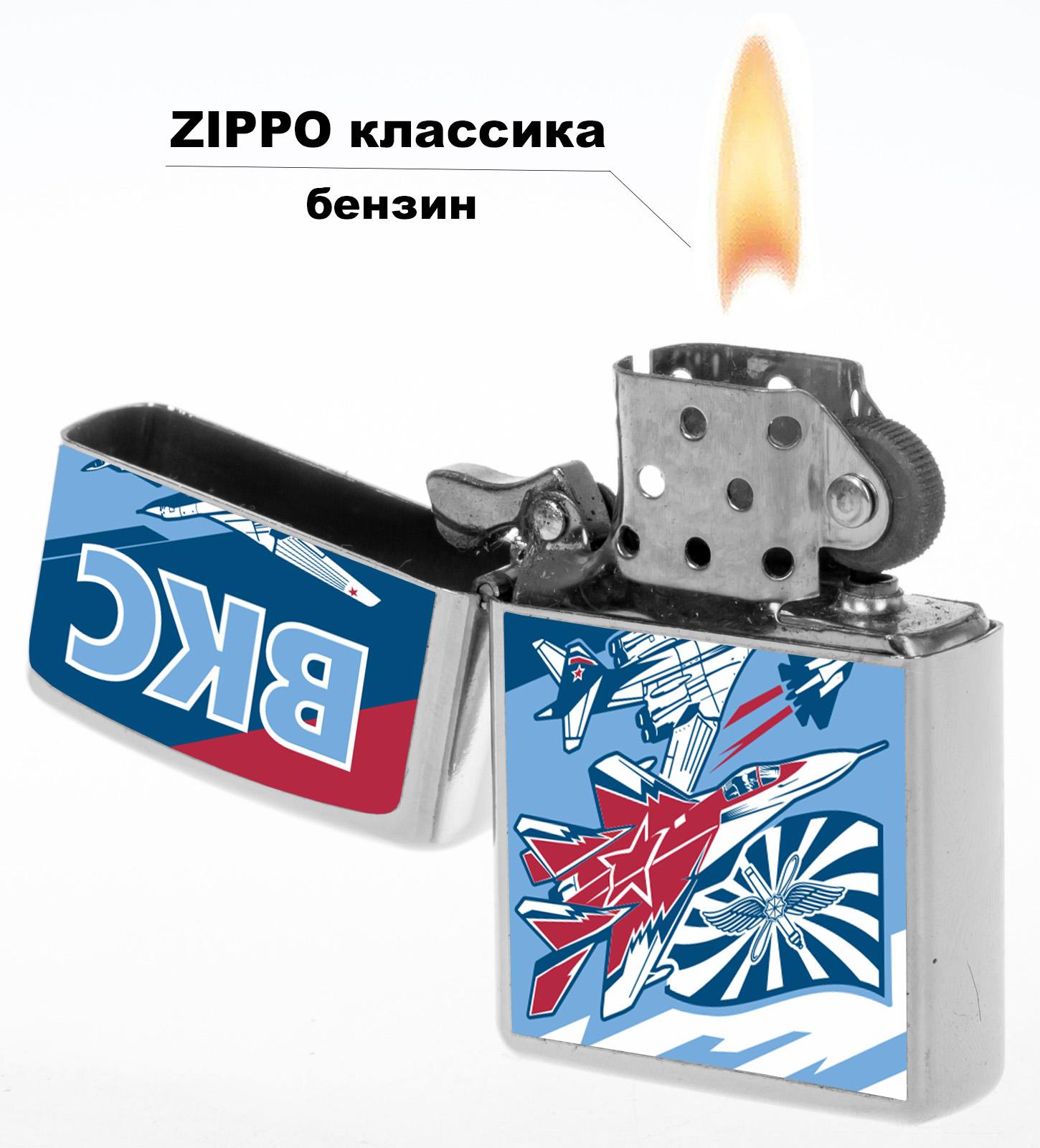 Подарочная зажигалка с символикой ВКС купить с доставкой по России