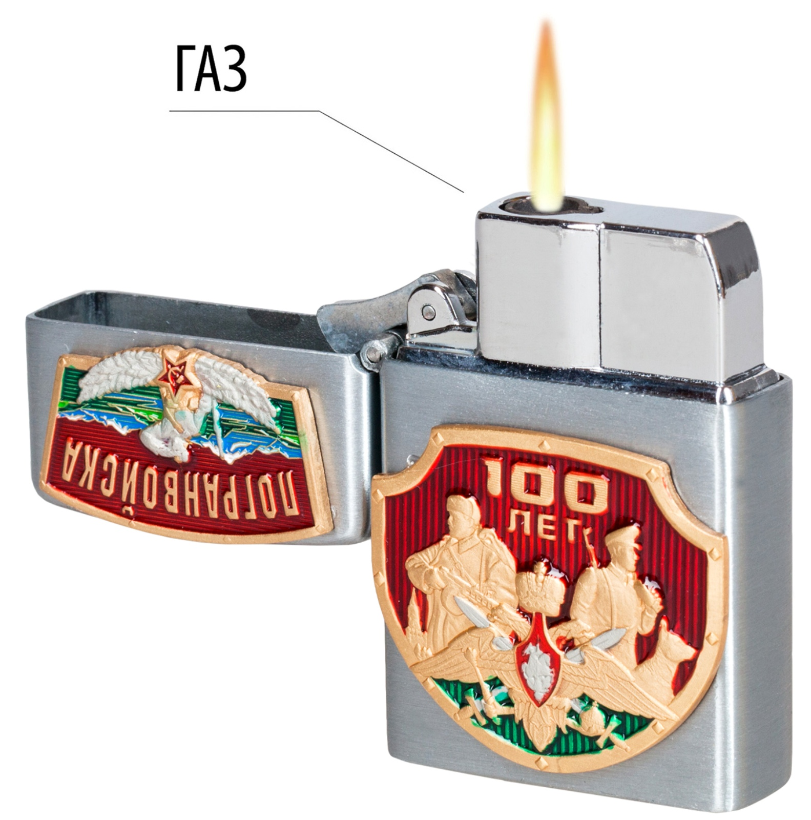 """Подарочная зажигалка Zippo """"100 лет Пограничным войскам"""""""