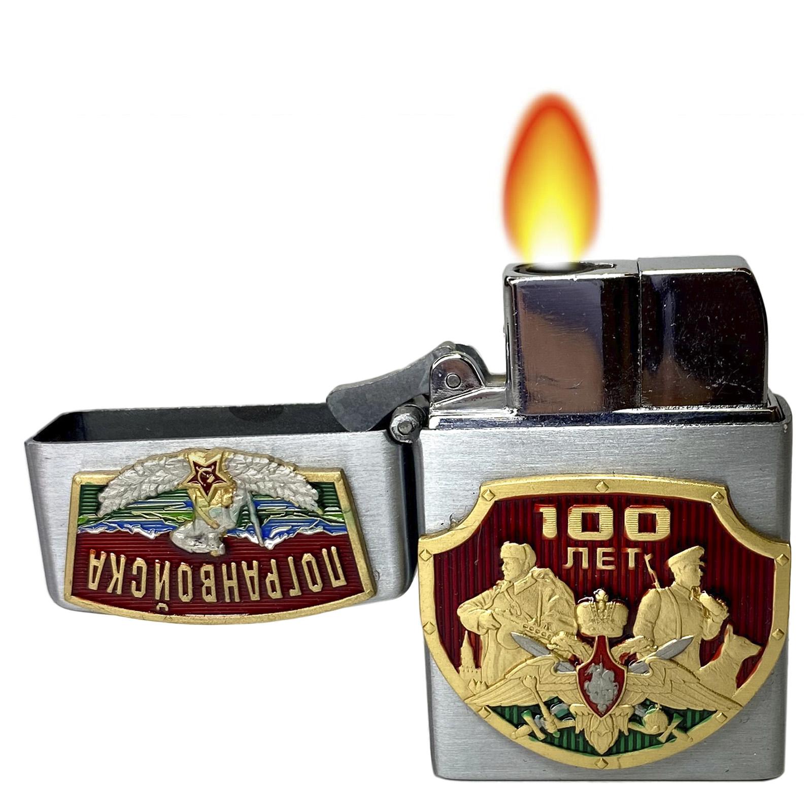 """Заказать зажигалку Zippo """"100 лет Пограничным войскам"""" с доставкой"""