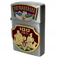 """Купить подарочная зажигалка Zippo """"Пограничным войскам 100 лет"""""""