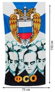 Подарочное полотенце «ФСО» с доставкой
