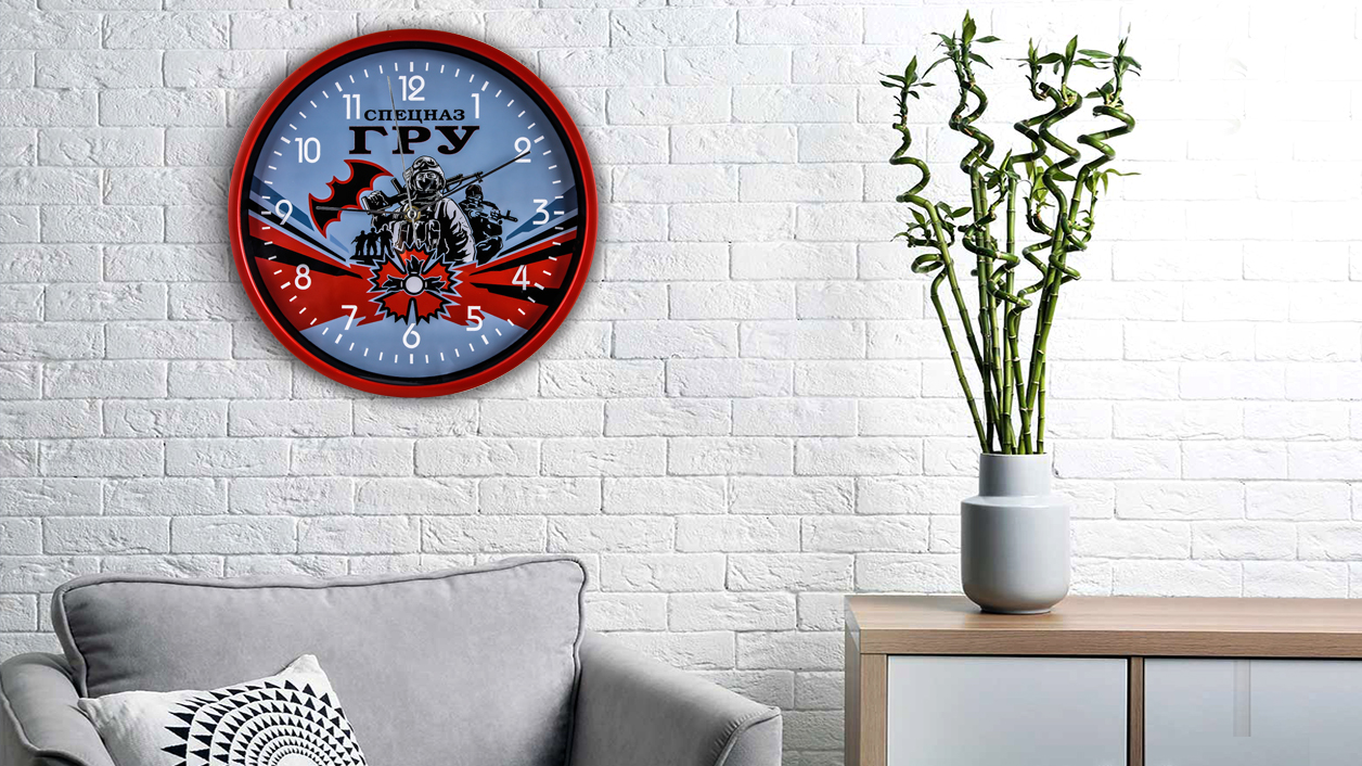 "Подарочные часы ""Спецназ ГРУ"" на стену"