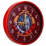 Подарочные часы Ветерану боевых действий