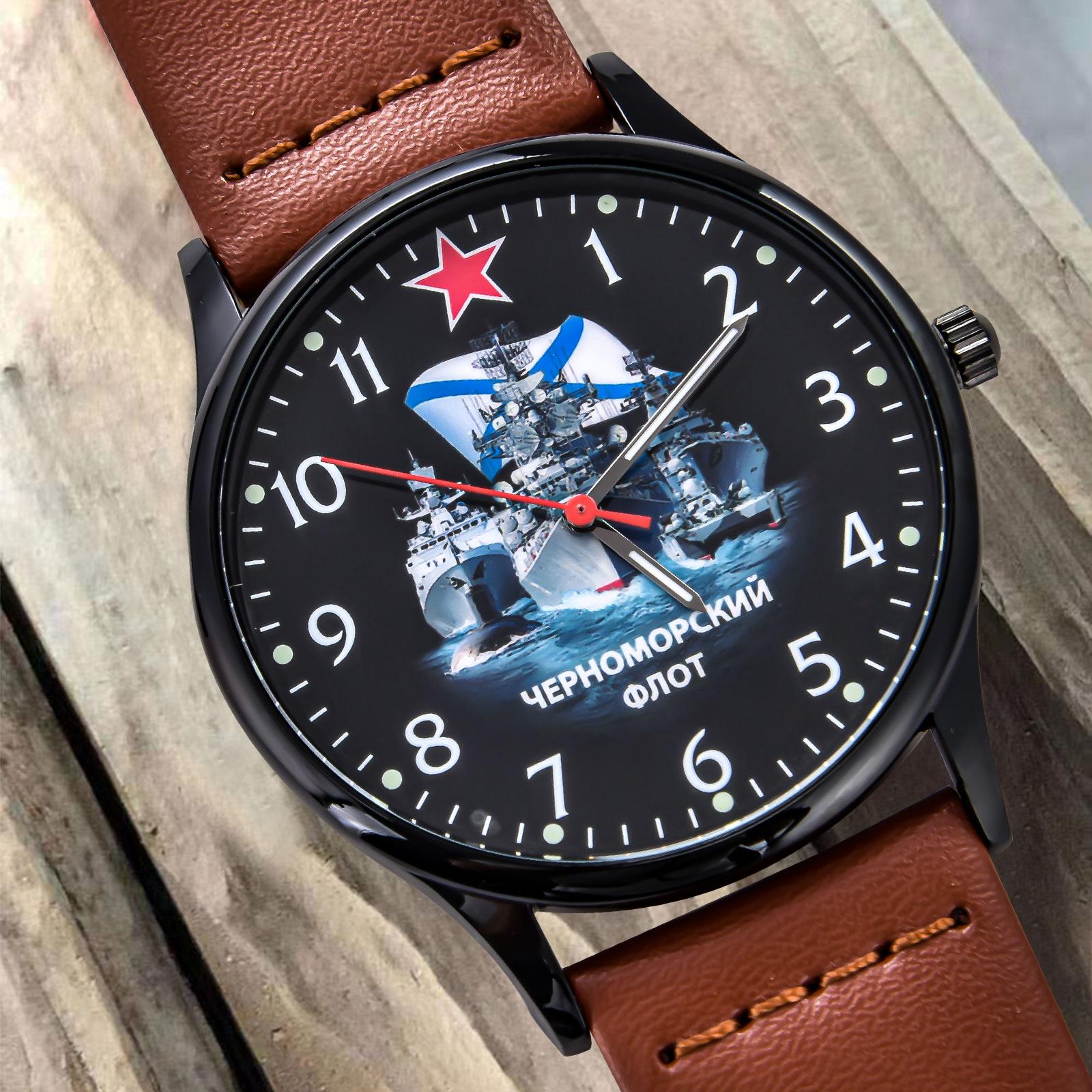 Подарочные командирские часы Черноморский флот