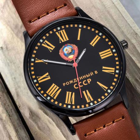 Подарочные наручные мужские часы Рожден в СССР