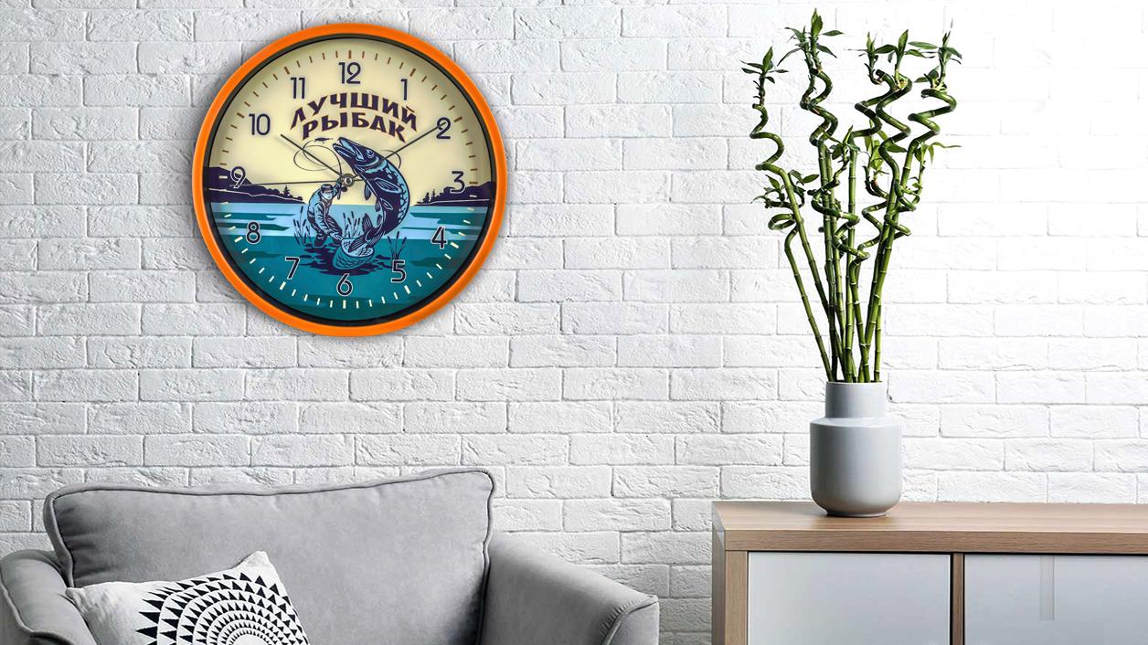 Подарочные настенные часы «Лучшему рыбаку»