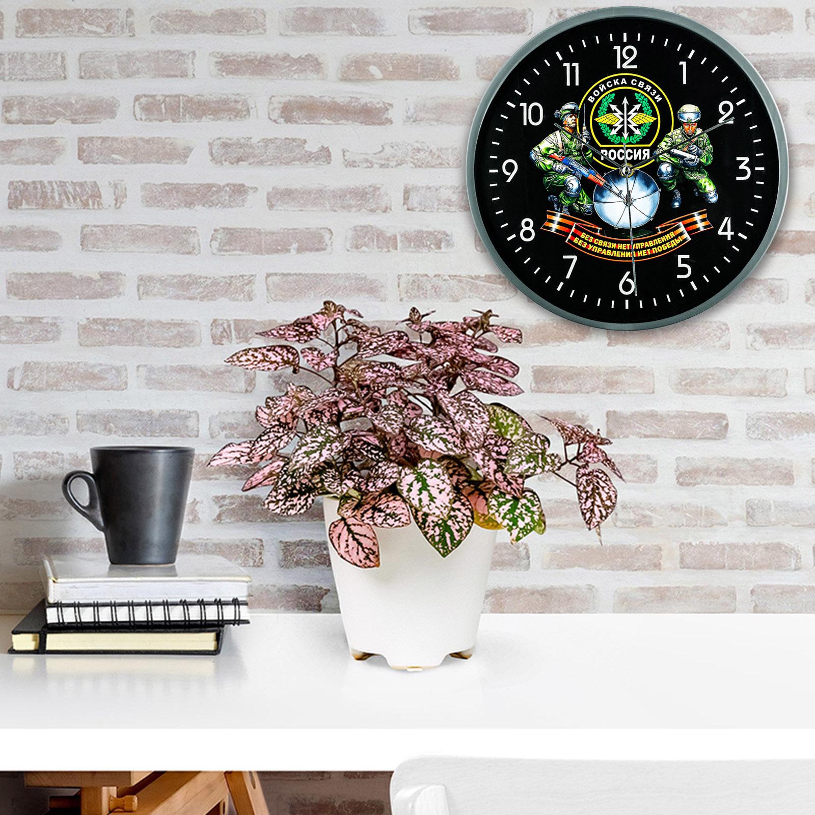 Подарочные настенные часы Войска связи