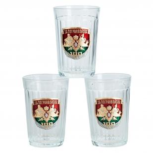 """Подарочные стаканы """"За Погранвойска"""" по лучшей цене"""