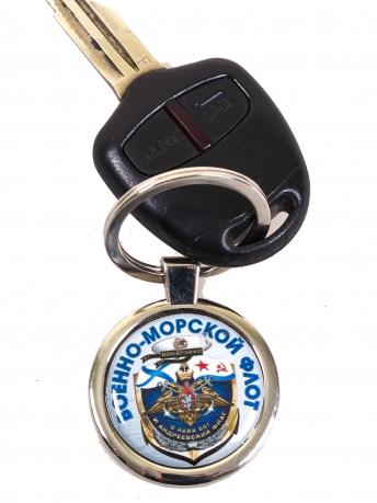 """Подарочный брелок """"Военно-морской флот"""""""