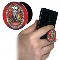 """Подарочный холдер для мобильного телефона """"ГСВГ"""""""