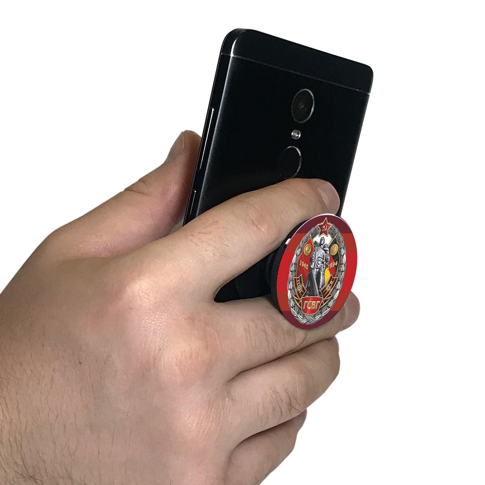 """Подарочный холдер для мобильного телефона """"ГСВГ"""" по выгодной цене"""