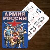 Подарочный календарик Армия России