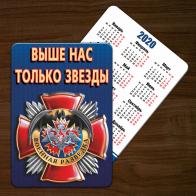 Подарочный календарик Военная разведка