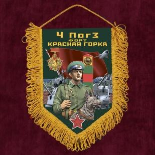 """Подарочный набор """"4 ПогЗ форт Красная горка"""""""