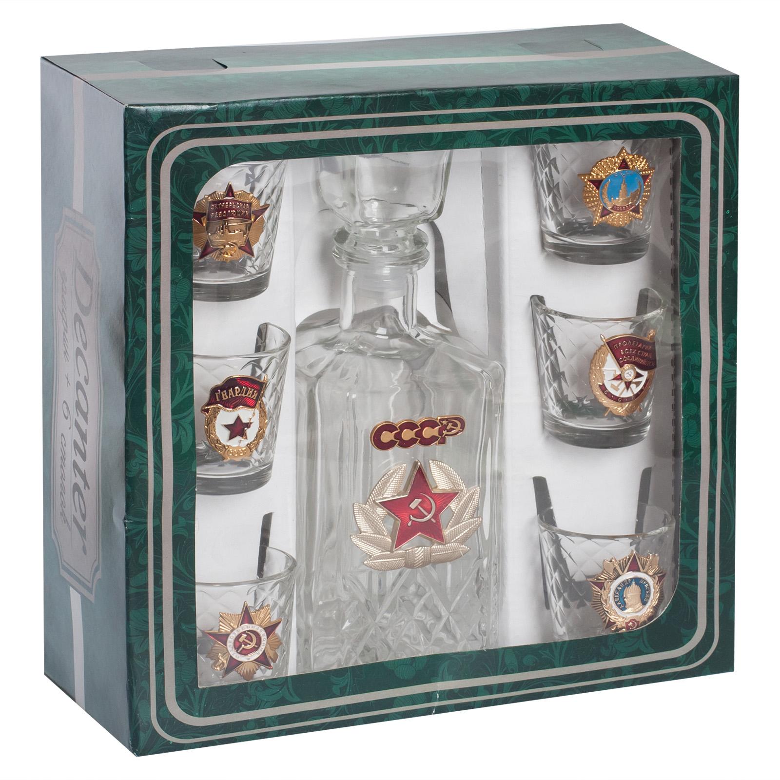 """Купить подарочный набор для алкоголя """"Советский"""""""