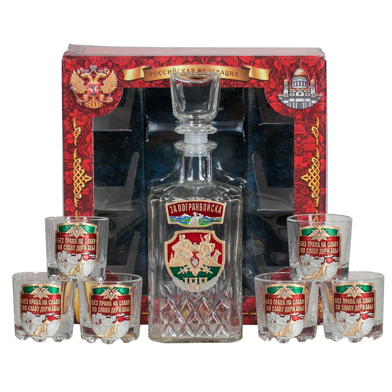 """Подарочный набор для крепких напитков """"За Погранвойска"""""""