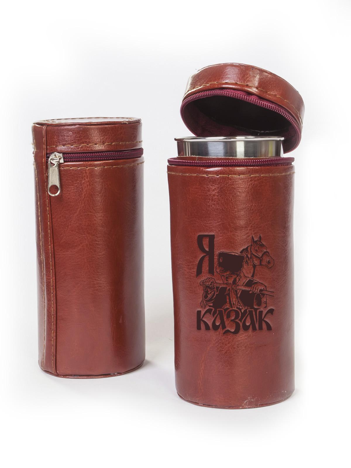Подарочный набор походных стопок-рюмок Я казак