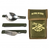 """Подарочный набор охотнику """"Ни пуха, ни пера!"""" в чехле. Нож, вилка, ложка"""