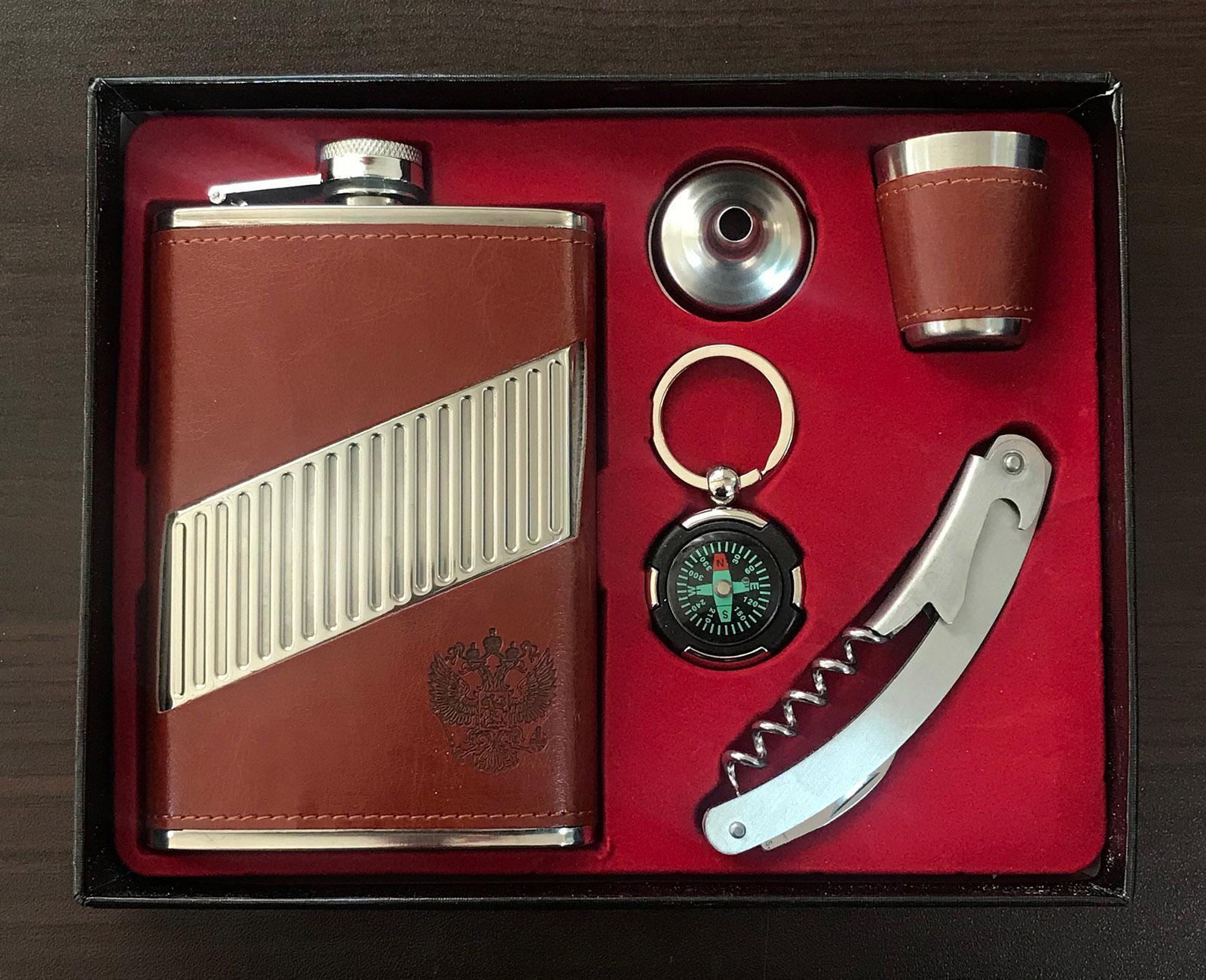 Набор подарок мужчине: фляга, мультитул, стопка, воронка и брелок