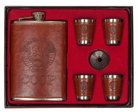 Подарочный набор СССР - стопки и фляжка в кожаном чехле