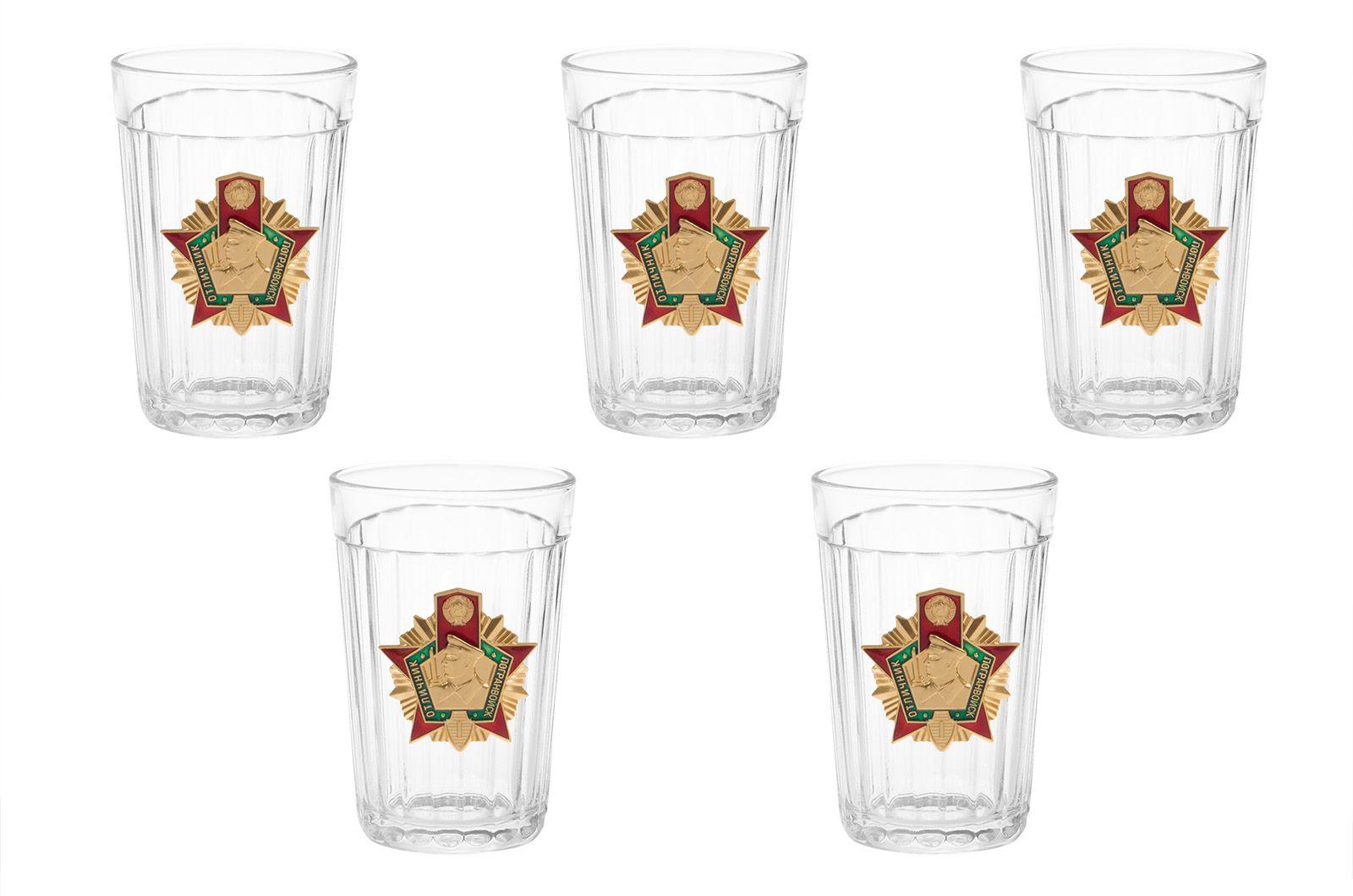 """Подарочный набор стаканов """"Погранец"""" по лучшей цене"""