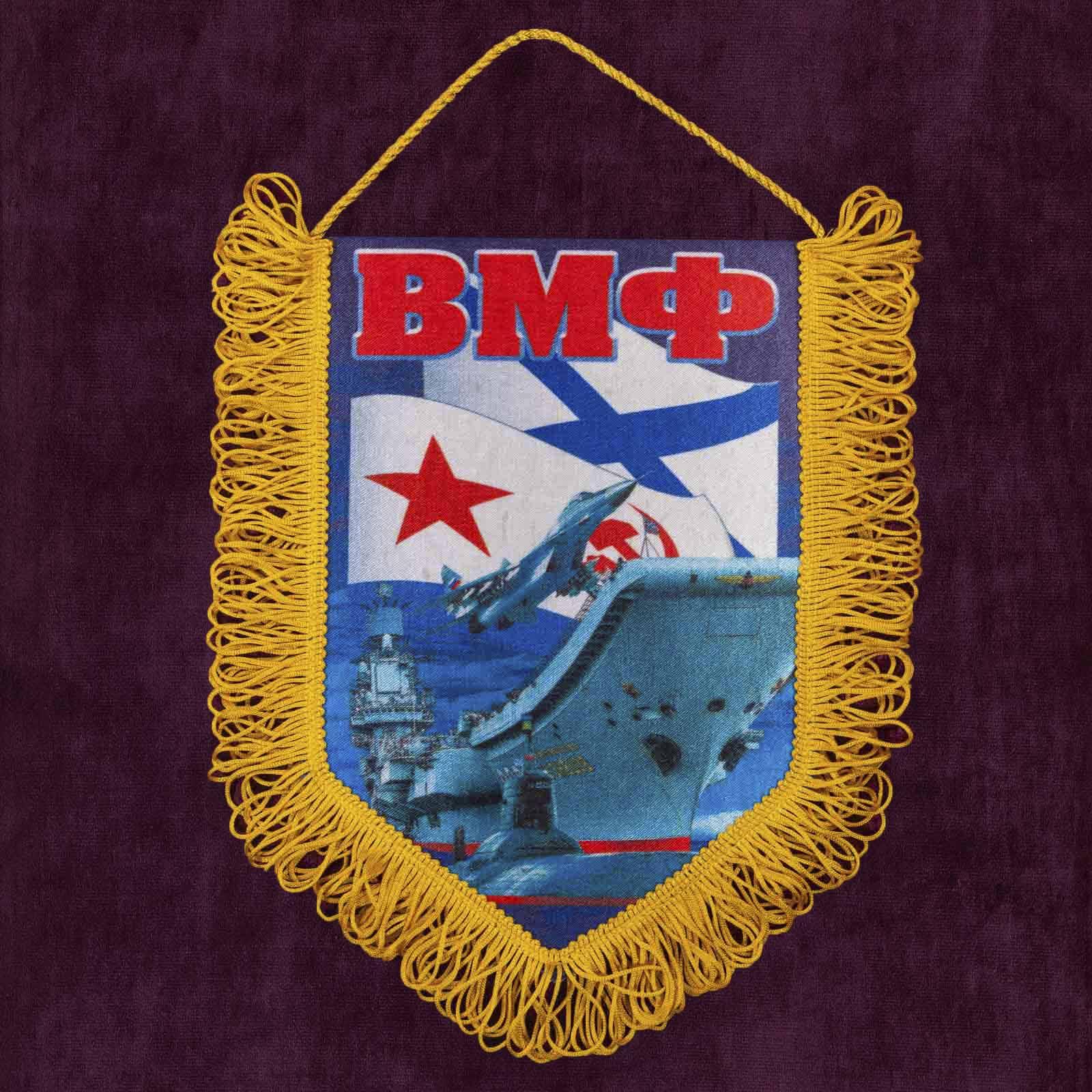 Подарочный набор ВМФ СССР