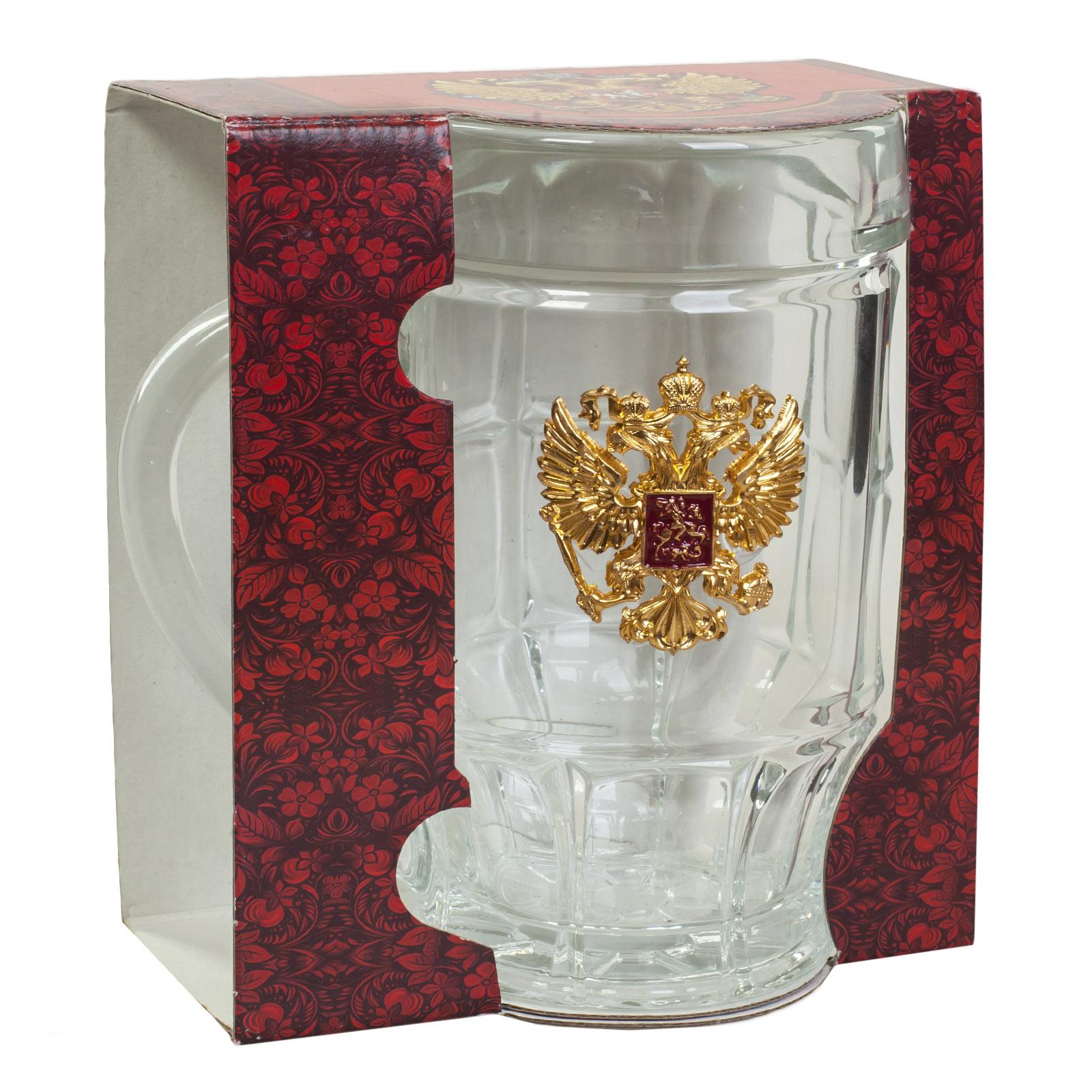 Подарочный пивной бокал с гербом РФ