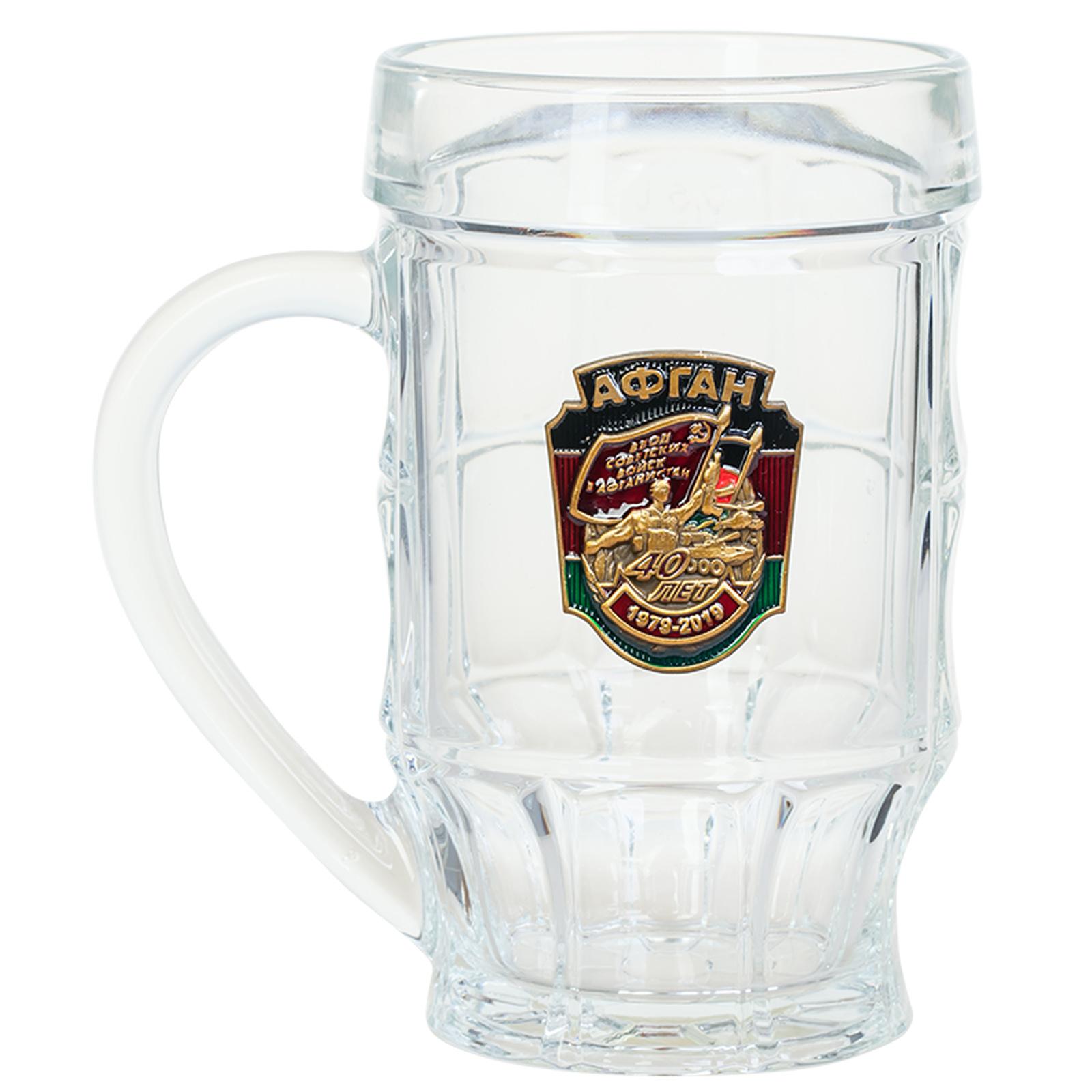 Купить подарочный пивной бокал с накладкой Афган в подарок выгодно