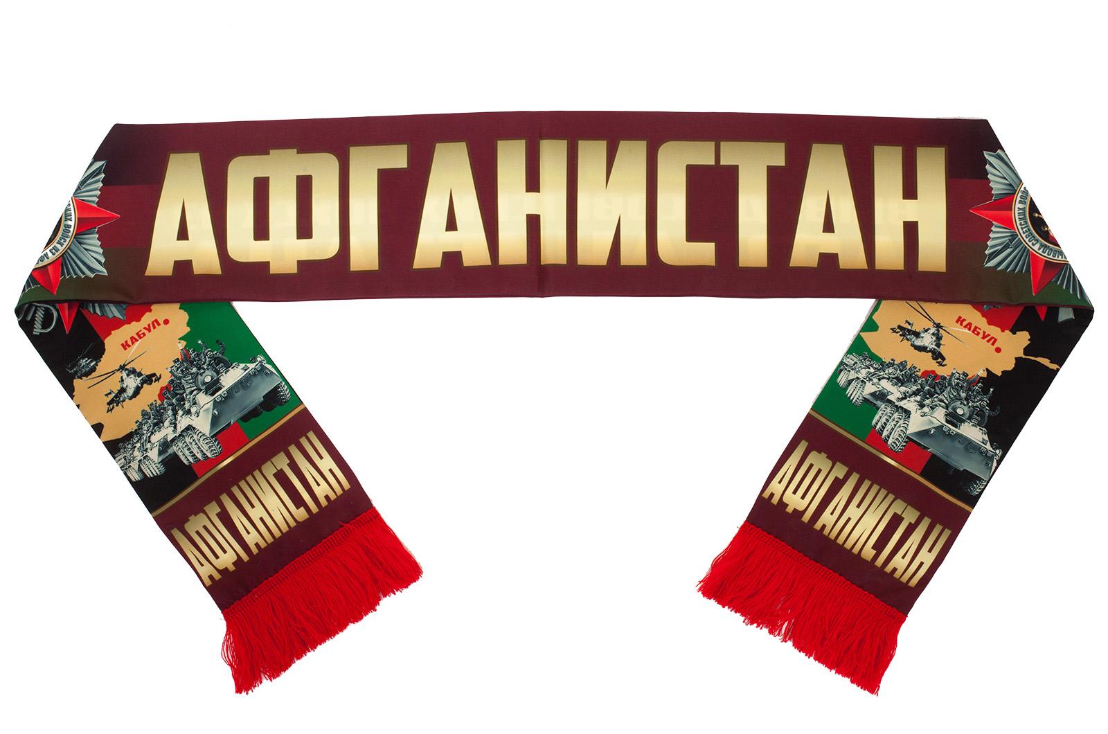 """Подарочный шарф """"Афганский"""""""