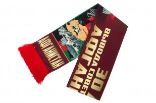 """Подарочный шарф """"Афганский"""" по выгодной цене"""