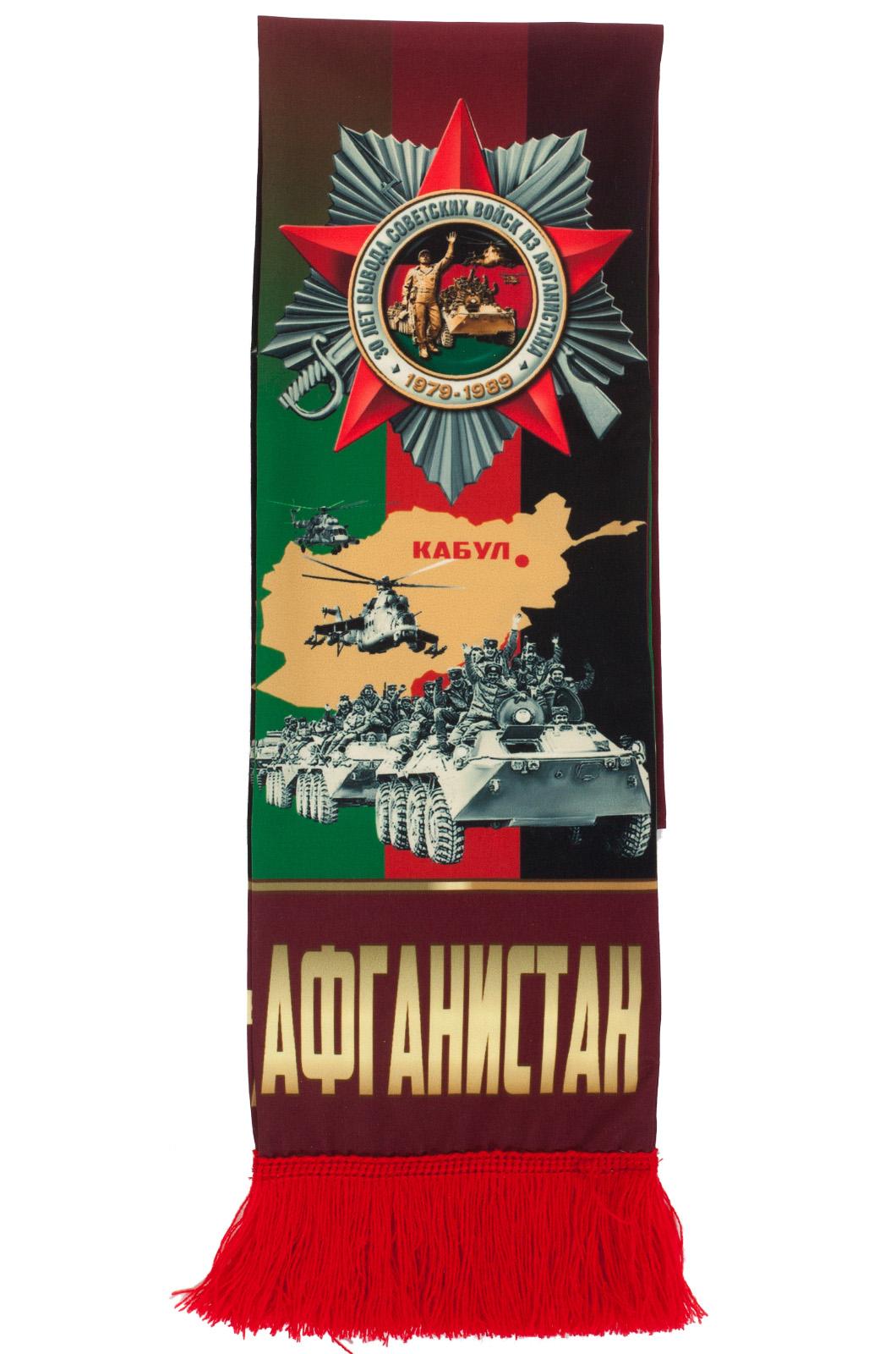 """Подарочный шарф """"Афганский"""" авторского дизайна"""