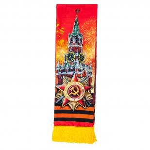 """Подарочный шёлковый шарф """"Спасибо деду за победу!"""" с доставкой"""